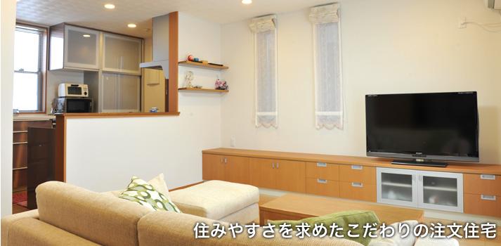 一般住宅 新築一戸建て 志木市 M様邸