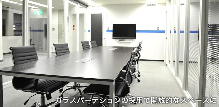 埼玉オフィス工事 スタジオコンチーゴ